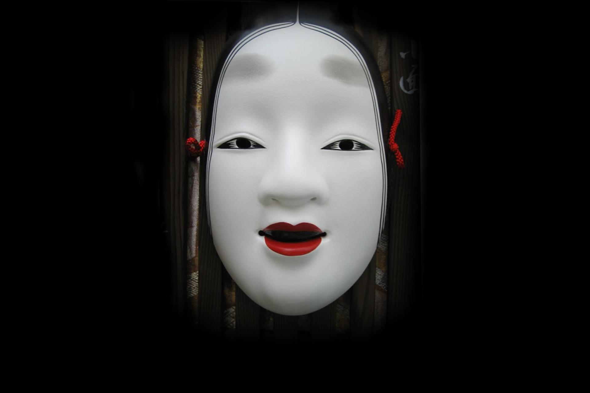 Maschera del teatro No
