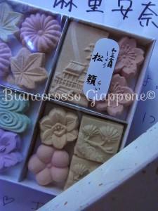 干菓子 Higashi di Saku-chan