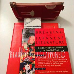 Quaderno delle idee e un prezioso libro di letteratura giapponese
