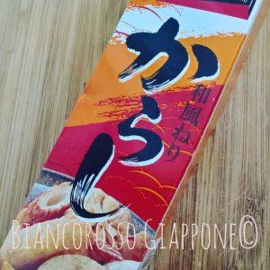 Karashi o senape giapponese. Si distingue da quella europea e americana per l'assenza di aceto.