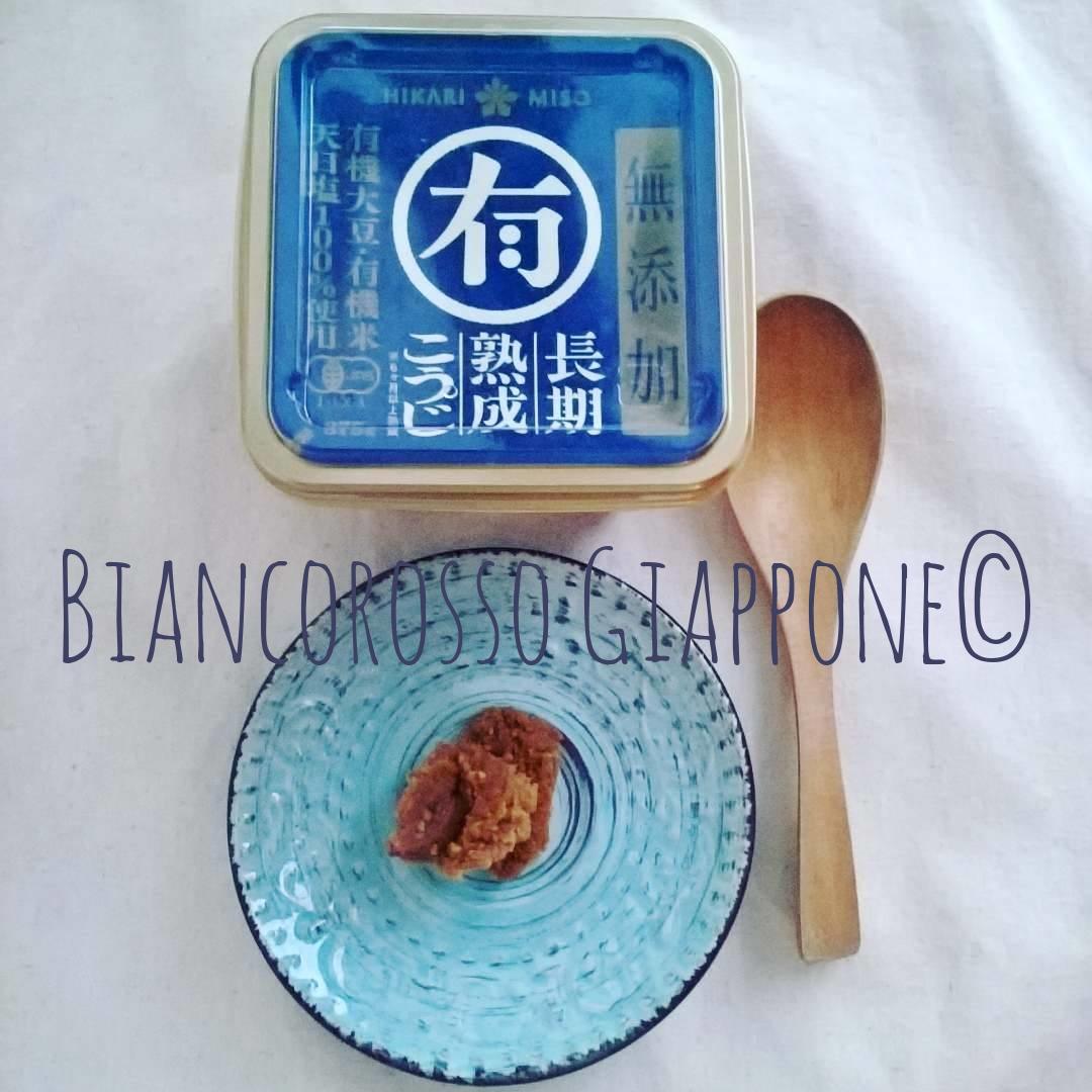 Ricetta per la zuppa di miso o miso shiru guarda la - Cucina casalinga per cani dosi ...