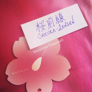Significato Sakura-zensen