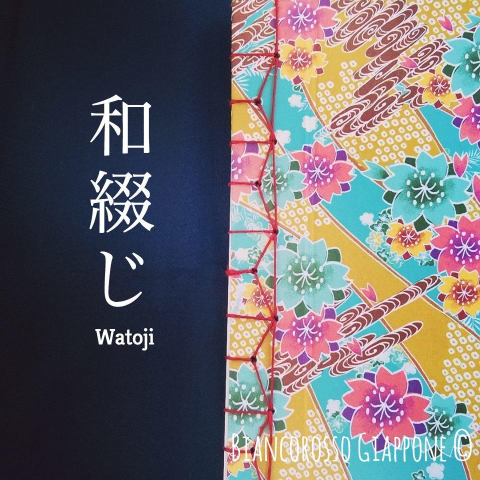 Watoji
