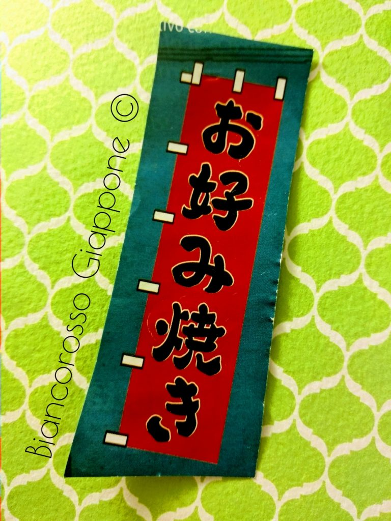 C'è scritto okonomiyaki.
