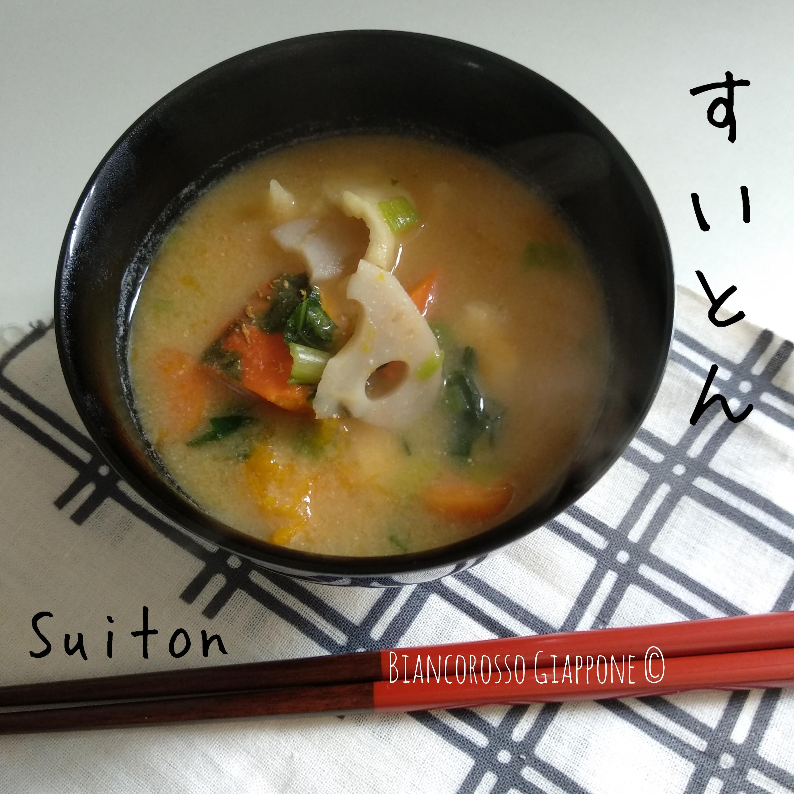 Suiton