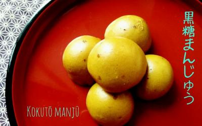 Kokuto-manju