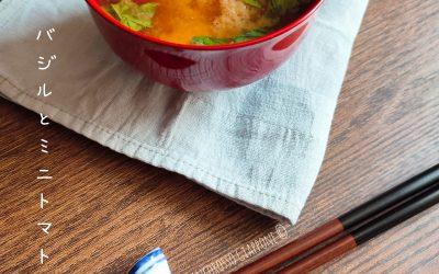 Zuppa-di-miso-speciale-1