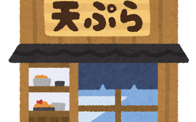building_food_tenpura-1